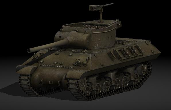 Quel est le nom de ce chasseur de chars ?